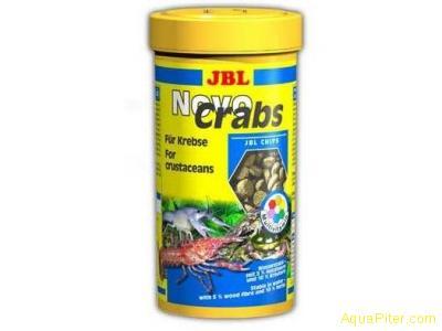 JBL NovoCrabs корм для панцирных ракообразных 100 мл (45 г)