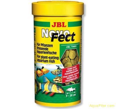Корм JBL NovoFect в форме таблеток для растительноядных рыб, 100 мл.