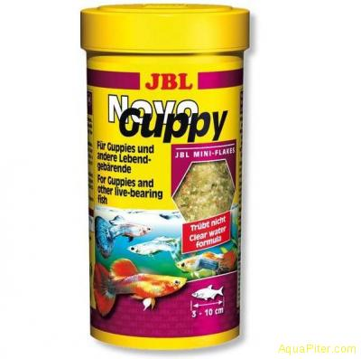 Корм JBL NovoGuppy для гуппи и других живородящих 100 мл.