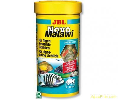 Корм JBL NovoMalawi в форме хлопьев для растительноядных цихлид из озер Малави и