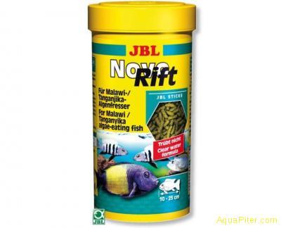 """Корм JBL NovoRift для растительноядных восточноафриканских цихлид в форме """"палоч"""