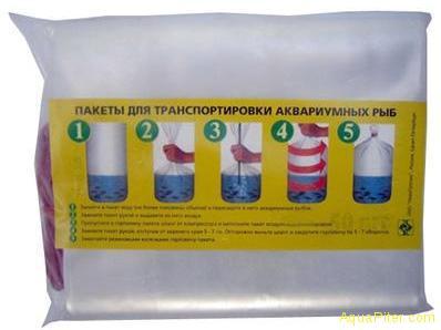 Пакеты для транспортировки аквариумных рыб, 24см