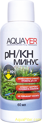 AQUAYER pH/KH минус, 60мл