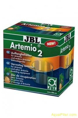 JBL Artemio 2 - Приемный сосуд для системы Artemio