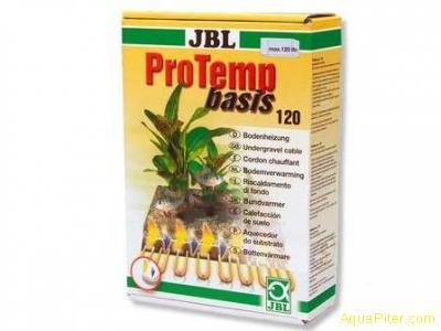 Грунтовый термокабель JBL ProTemp Basis 120 для аквариумов до 120 литров