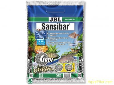 Грунт JBL Sansibar GREY декоративный мелкий, серый, 5кг
