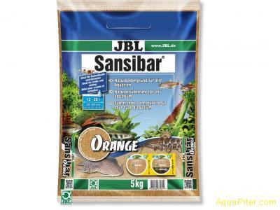 Грунт JBL Sansibar ORANGE декоративный мелкий, оранжевый, 5кг