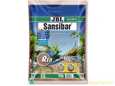 Грунт JBL Sansibar RED декоративный мелкий, красный, 5кг