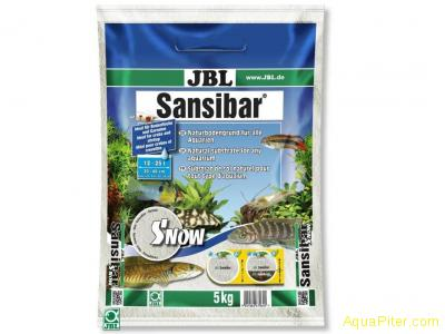 Грунт JBL Sansibar SNOW декоративный мелкий, снежно-белый, 5 кг