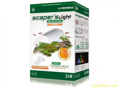 Светильник Dennerle Scaper's Light 24W для растительных аквариумов