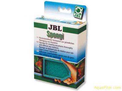Чистящая губка JBL Spongi для аквариума