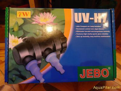 Стерилизатор Jebo UV-H7