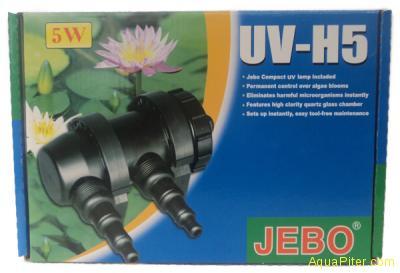 Стерилизатор Jebo UV-H5