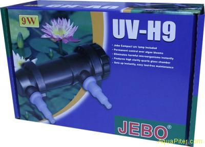Стерилизатор Jebo UV-H9