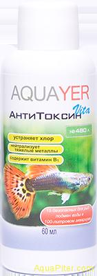 AQUAYER АнтиТоксин Vita, 60мл