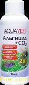 AQUAYER, Альгицид+СО2, 60мл