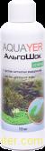 Средство AQUAYER АльгоШок против нитчатых водорослей