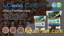 Крошка лавовая UDeco Premium Lava S, фракция 1-3 мм, 2л