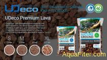 Крошка лавовая UDeco Premium Lava XL , фракция 9-12 мм, 2л