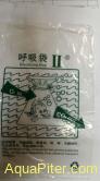 Пакеты дышащие для транспортировки аквариумных рыб, улиток, креветок. 25 см