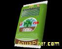 Грунт натуральный Tetra ActiveSubstrate для растений, 3л