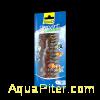 Растение аквариумное Red Ludwigia 3 (L) 30см