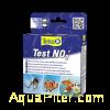 Тест Tetra test Nitrat NO3 на нитраты