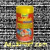 Tetra Goldfish Granules 250 ml Гранулы