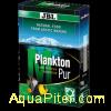 """Корм натуральный JBL PlanktonPur M2 класса """"премиум"""" из свежего арктического пла"""