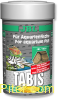 "Корм JBL Tabis класса ""премиум"" в форме таблеток с эксклюзивными добавками, 250м"