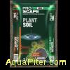 Грунт питательный JBL ProScape PlantSoil BROWN для растительных аквариумов, кори